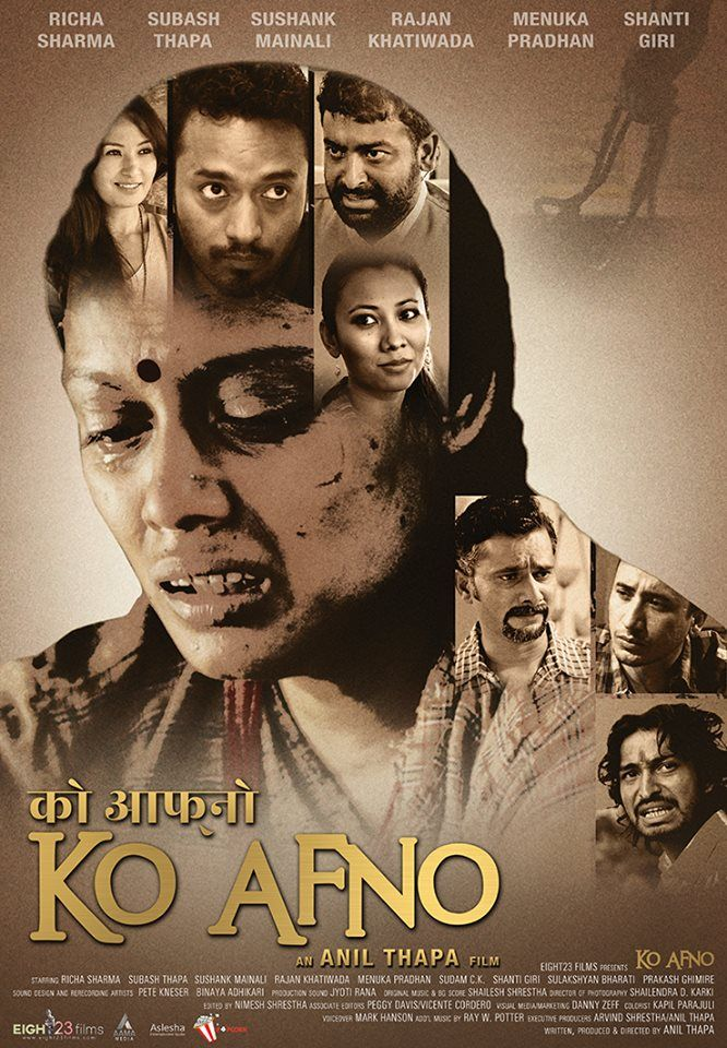 Ko Afno Nepali Movie Nepali Movie, Film Industry, Movie Releases, Movies,  Entertainment
