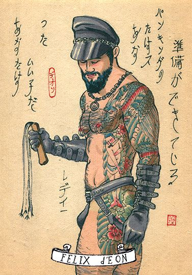 japanese gay art