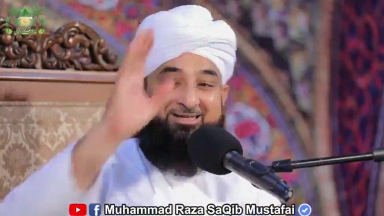 Shadi Wale Ghar Fotgi -saqib raza mustafai | Saqib Raza