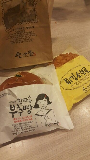 튀김소보로 & 판타롱 부추빵, best bakery ever 성심당, daejun 대전