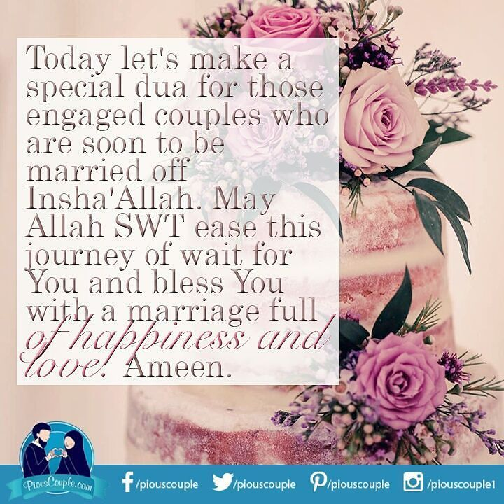 Best Islamic Quotes About Fiance: Make Special Dua For Engaged Couples