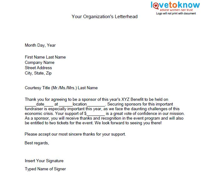 Sponsorship Thank You Letter  Christmas