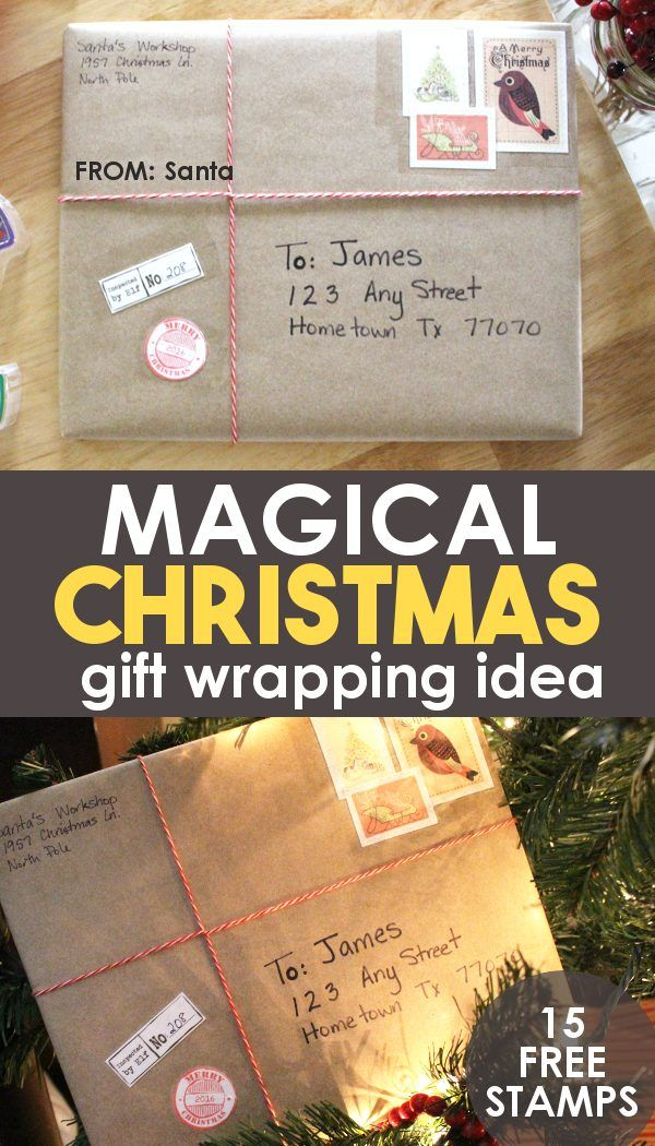 Magical Christmas Gift Wrapping for Kids #christmasgiftideas