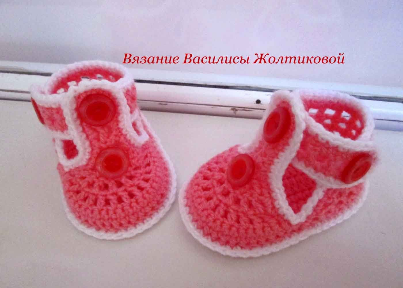 Пинетки сандалии крючком лето розовые | Zapatos bebe 2 | Pinterest ...