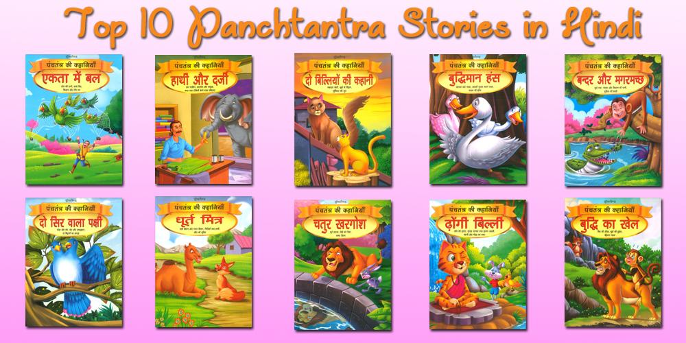 Hindi Moral Stories Impart Moral Values — Ezgame