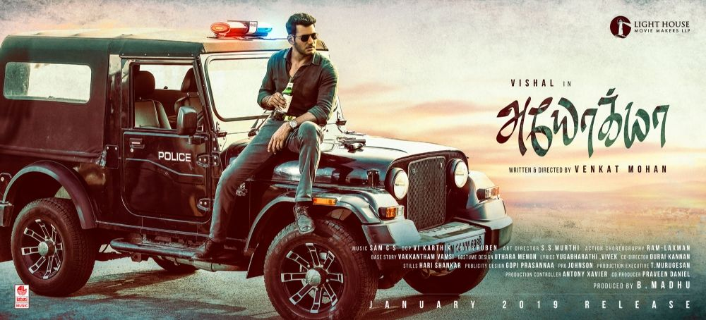 VISHAL'S AYOGYA FIRST LOOK UNVEILED