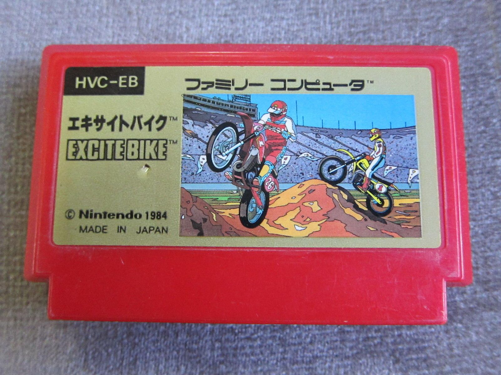 EXCITE BIKE JAPAN - Nintendo Famicom FC - Free Shipment | eBay
