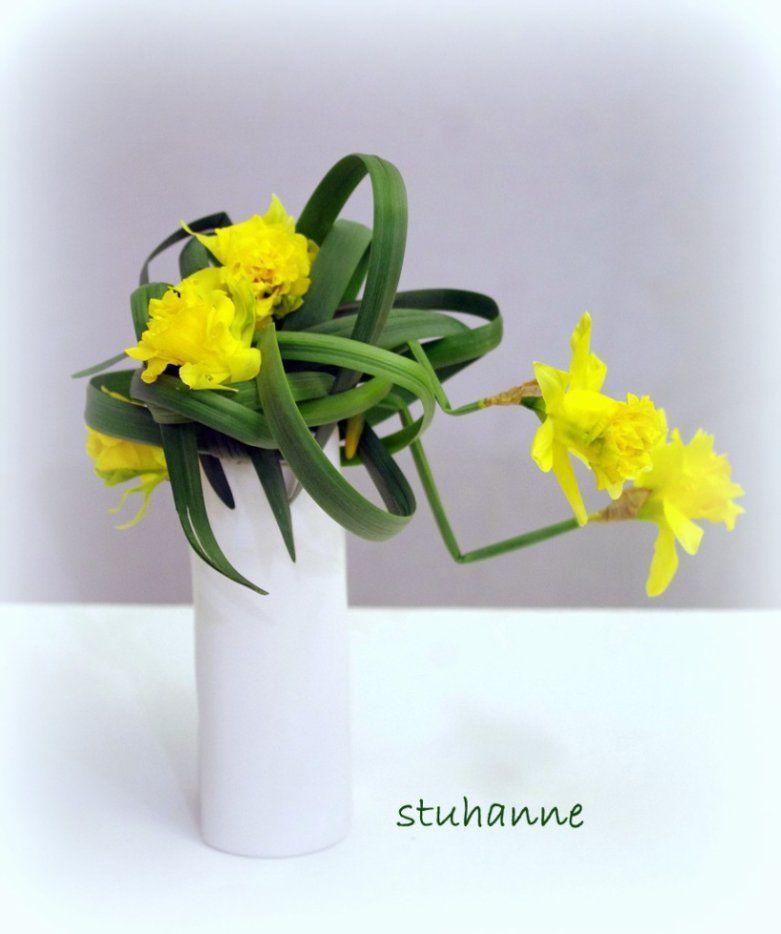 Image - premières jonquilles - ART FLORAL,bouquets et compositions florales de... - Skyrock.com