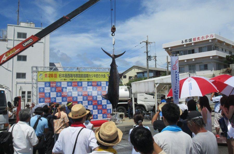 日本最西端与那国島国際カジキ釣り大会 3日間にわたり、大人も子どもも大はしゃぎ!