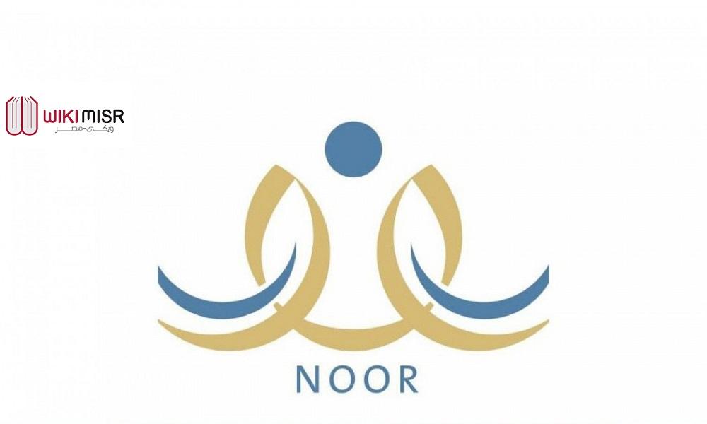 توزيع الدرجات في نظام نور ويكي مصر Wikimisr Tech Company Logos Company Logo Logos