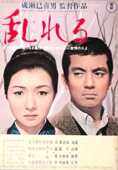 石黒和夫 映画