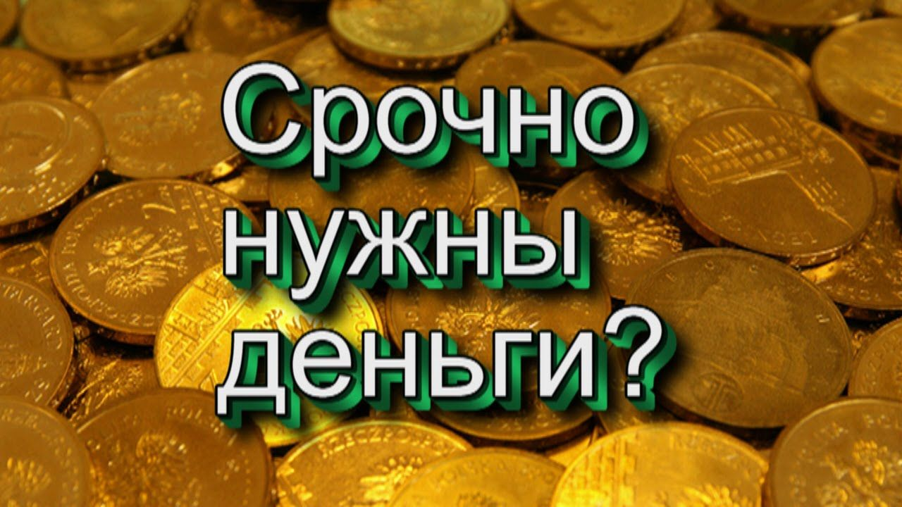Подать заявку на кредит в банк восточный онлайн заявка