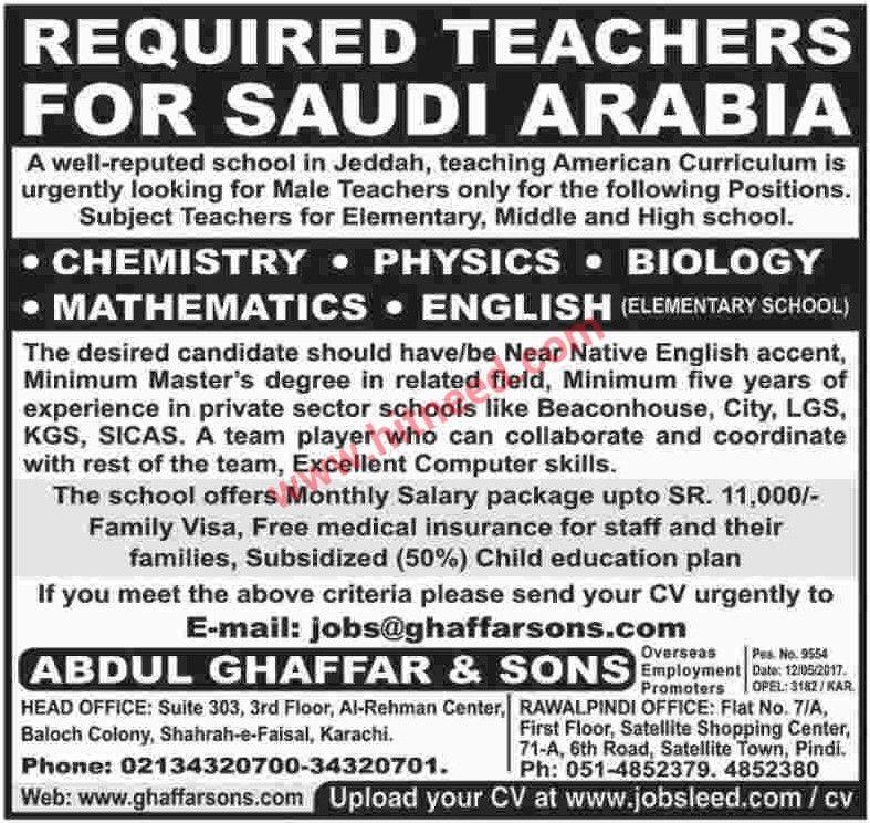 Teachers Required For Saudi Arabia Overseas Jobs May 2017 Overseas Jobs Saudi Arabia Jobs Saudi School Jobs Teaching Overseas Jobs School Jobs Teacher