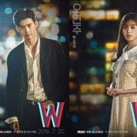 W – Two Worlds Photos
