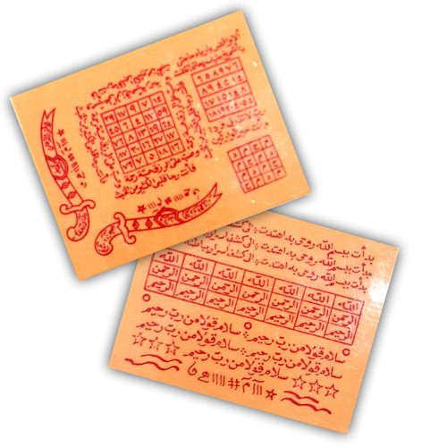 Free Gifts Dukun Indonesia Free Gifts Talisman Book Cover