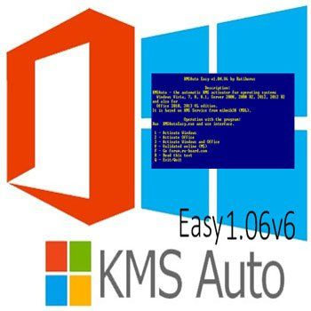 KMSAuto Easy 1 06  V6 Full Download   Crack Software in 2019