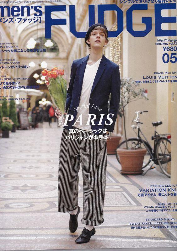 fudge visits paris for cover shoot starring robert brockhaus メンズファッション 男性ファッション メンズファッションスタイル