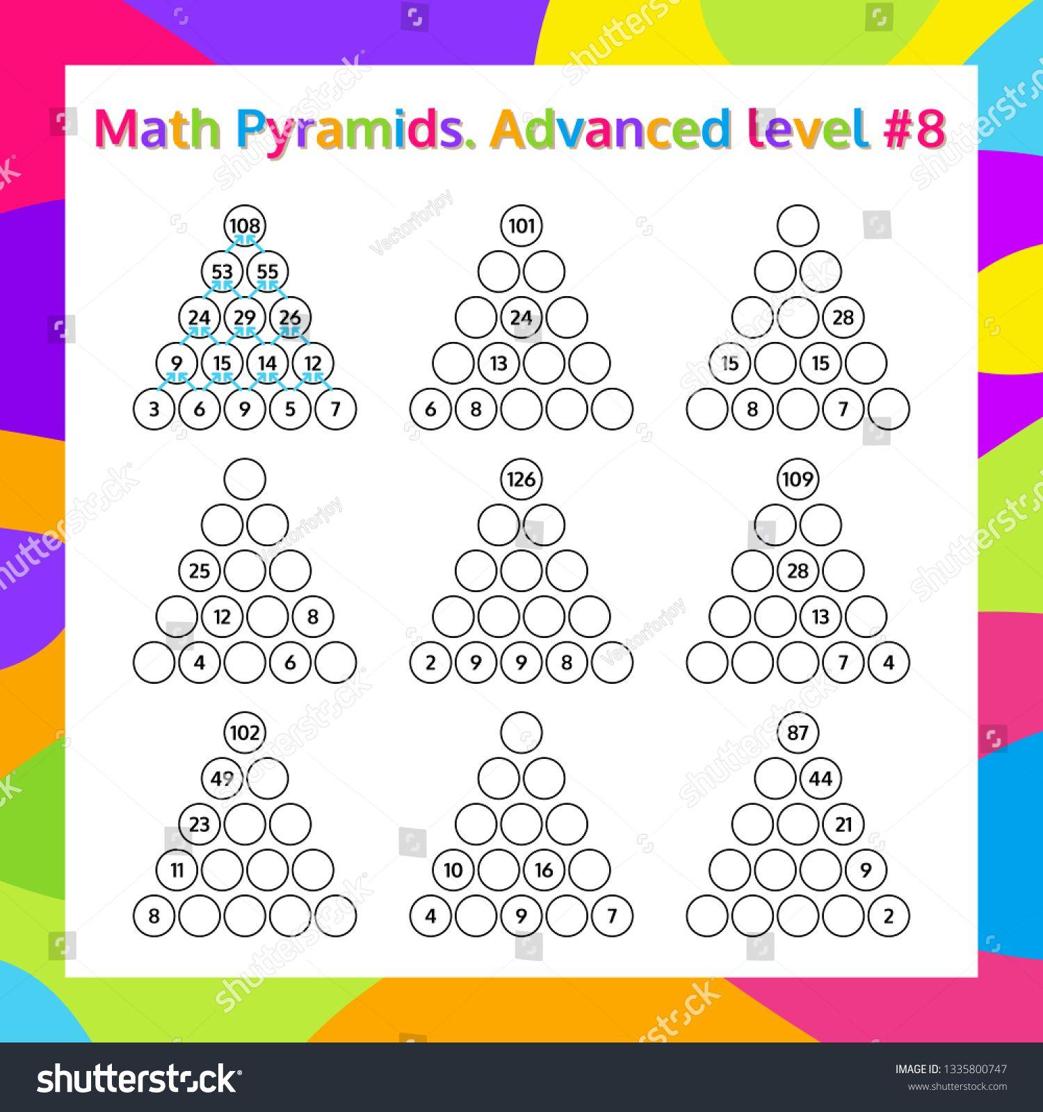 Math Pyramid Educational Game Worksheet Advanced Level