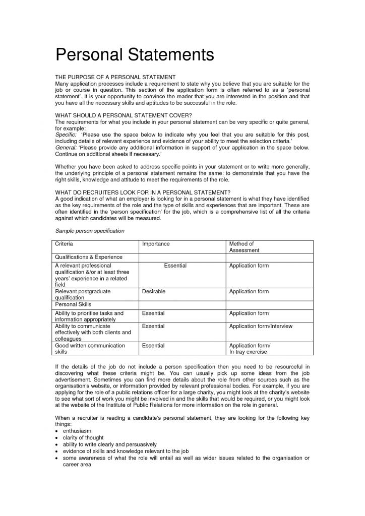 Resume Sample Personal Statement Best