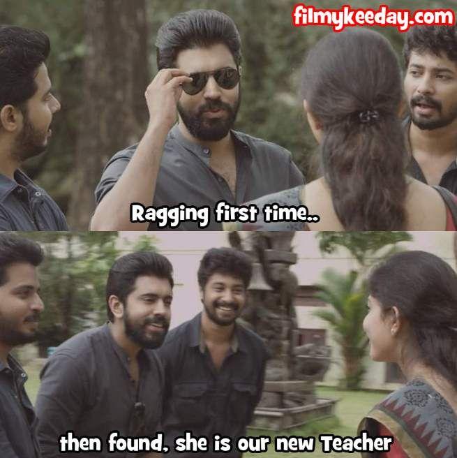 Couples Photo Malayalam Quotes: Malayalam Film Premam Meme Actor : Nivin Pauly Film