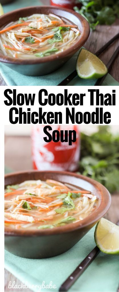 EASY Slow Cooker Thai Chicken Noodle Soup for the crock pot! Chicken, lime, rice noodles, carrots, cilantro and spices. So comforting!  Plus, learn more about the #40pounds campaign for charity:water. #ad #NationalChickenNoodleSoupDay