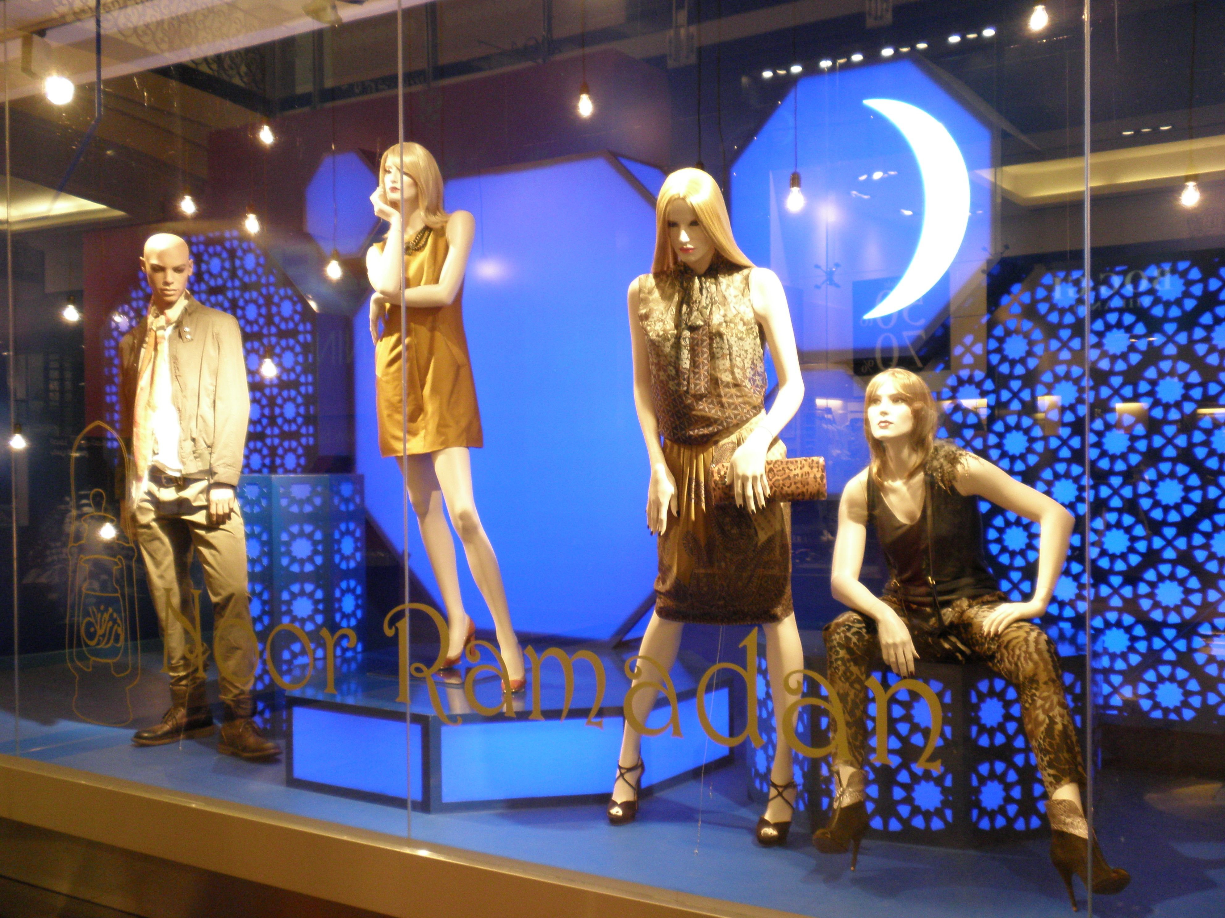 Display Windows Ramadan At Harvey Nichols Dubai