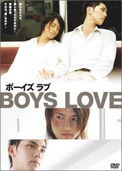 Boys Love 2006