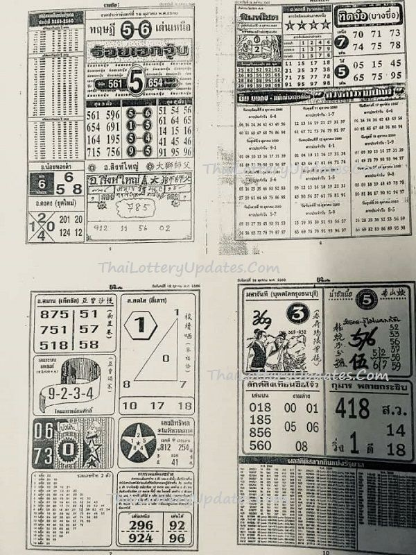 Thai Lottery Magazine Sixline Paper on 16 Nov 2017