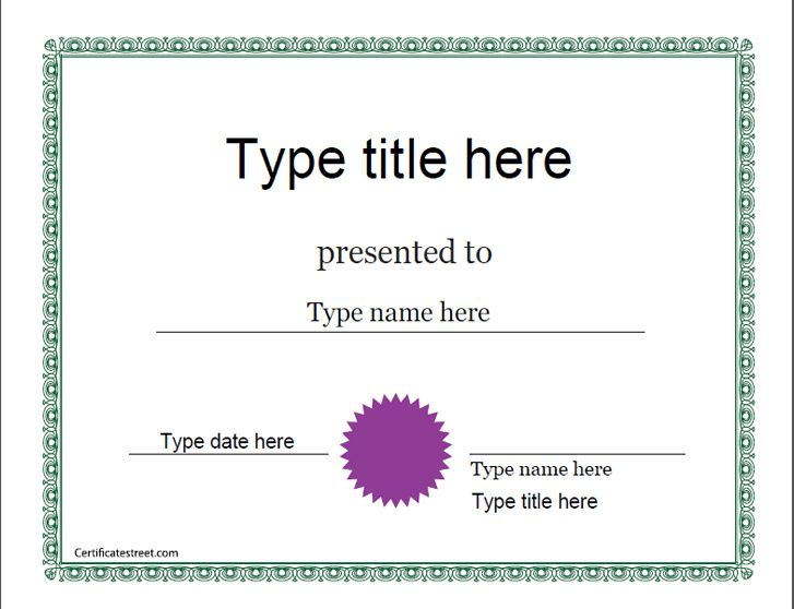 Blank Certificate - Excellence award certificate - certificate of completion template word
