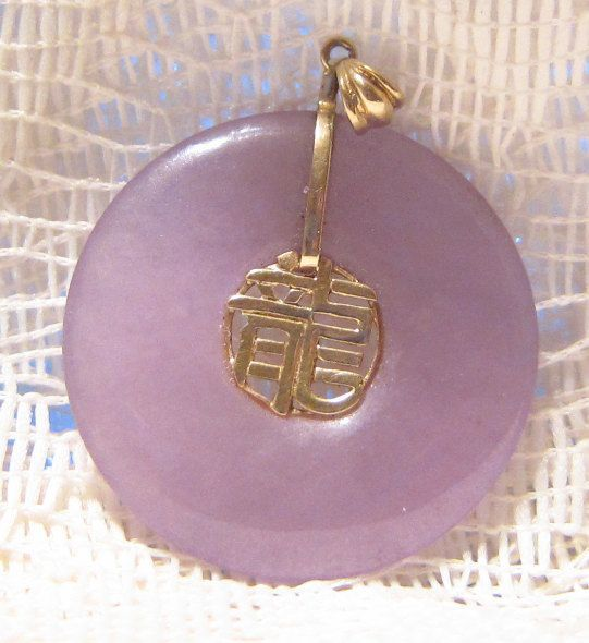 Pendant With Chinese Symbol Lavender Jade Jewelry Pinterest