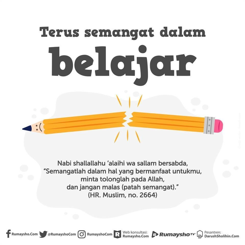 Kata Kata Motivasi Islam Tentang Belajar