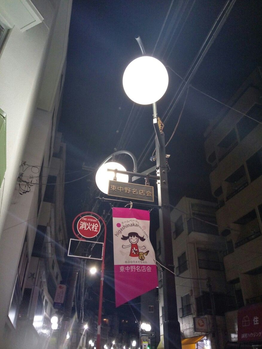 Pin By Wei Fen Wang On Street Lamps In Tokyo Street Lamp Lamp Broadway Shows