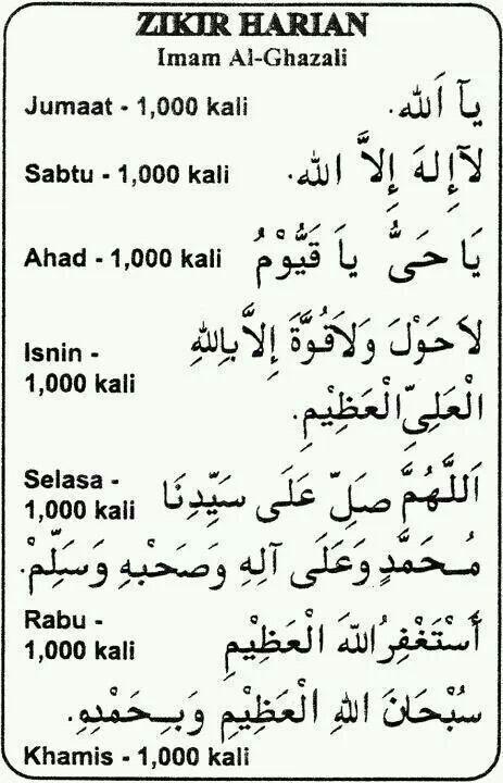Daily Dzikir Kutipan Agama Kaligrafi Islam Dan Agama