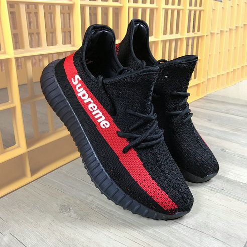 check out 4fd4e e87b3 How To Buy Really Cheap Superme X Adidas Boots Yeezy 350 V2 Anthracite Core  Black Solar Red