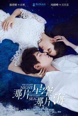romantic television series
