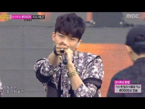 B.A.P - Badman, 비에이피 - 배드맨 Music Core 20131005