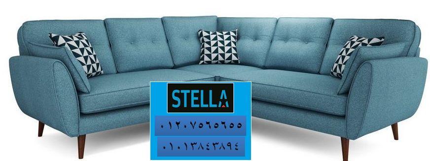 كنب ركنه شركة ستيلا للاثاث مقاسات وموديلات متنوعة يمكنك التواصل معنا علي الواتساب اضغط هنا In 2020 Love Seat Home Decor Furniture