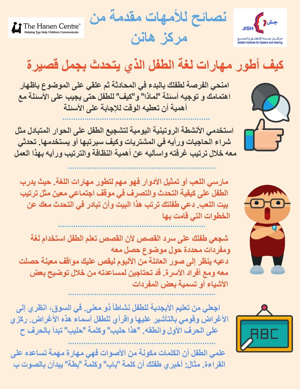 Épinglé par Samira Kellouche sur education تربية | Recette