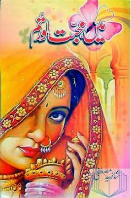 novel urdu free download