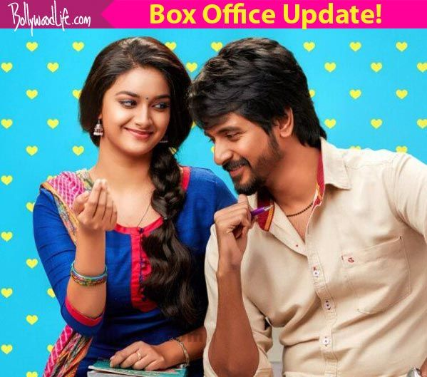 Remo box office collection Day 3 Sivakarthikeyan's film crosses Rs 20 crore in Tamil Nadu! - Bollywood Life