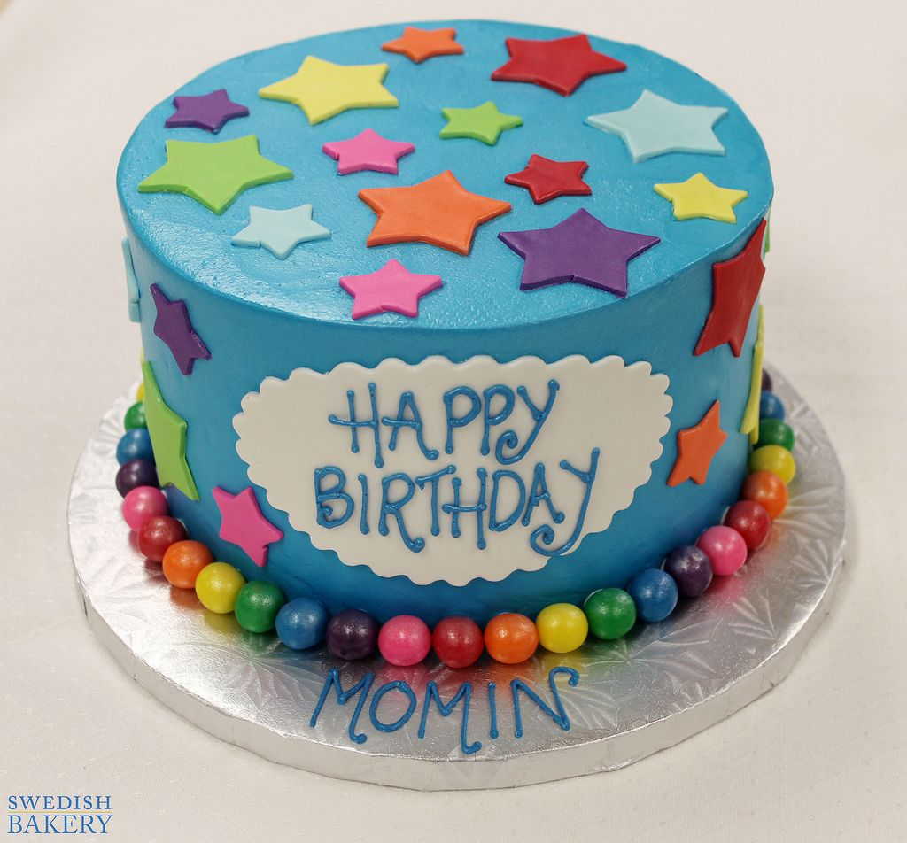 Colorful Stars Gumball Border Celebration cakes Gumball and