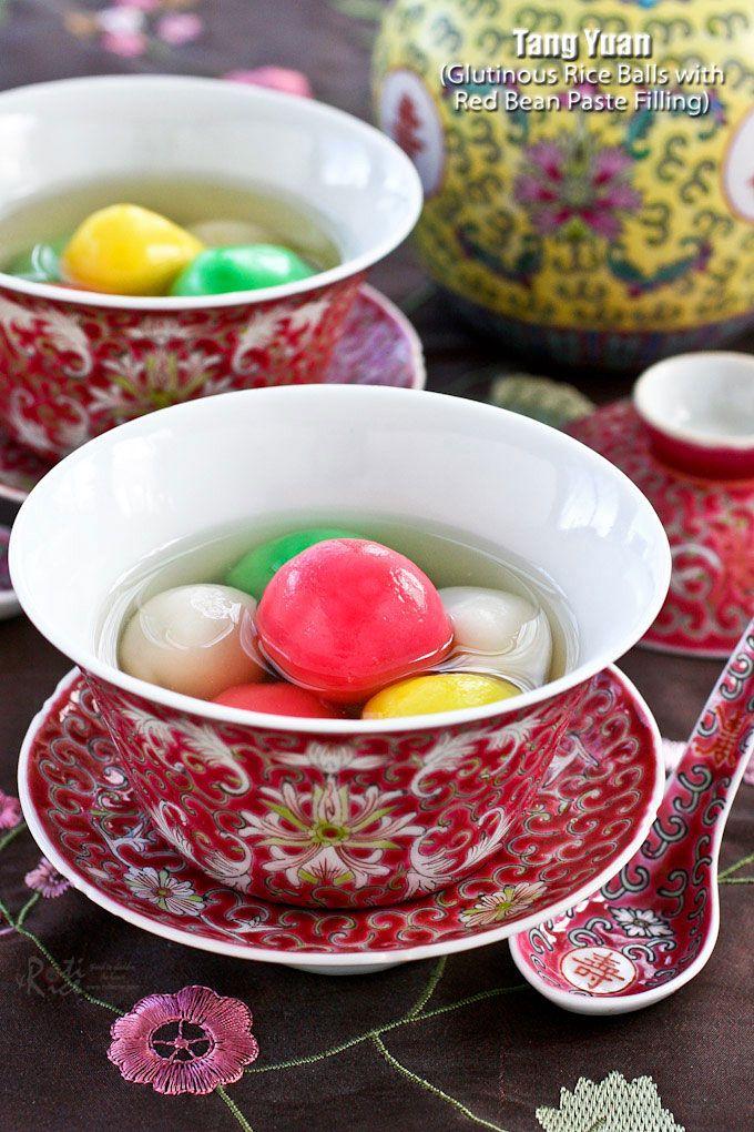 Tang Yuan (Glutinous Rice Balls) with Red Bean Paste ...
