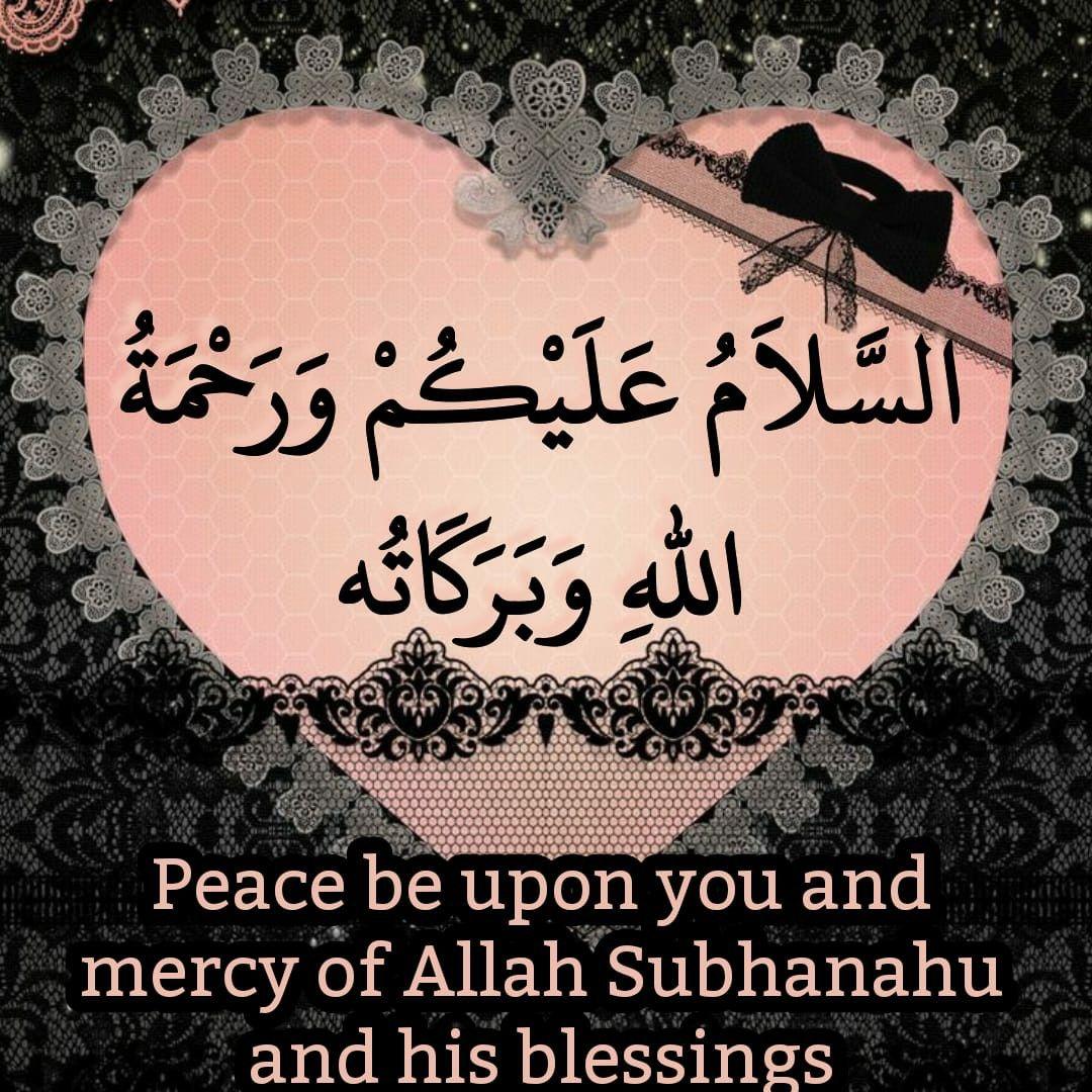 Pin by Fakhruddin Jiwakhan on اسلام علیکم ورحمۃ اللہ