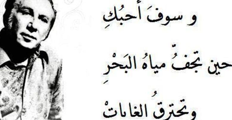 اجمل ما قال نزار قباني عن الحب مكتوب ومصور Arabic Calligraphy