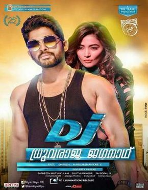 Image result for DJ 2017 Poster