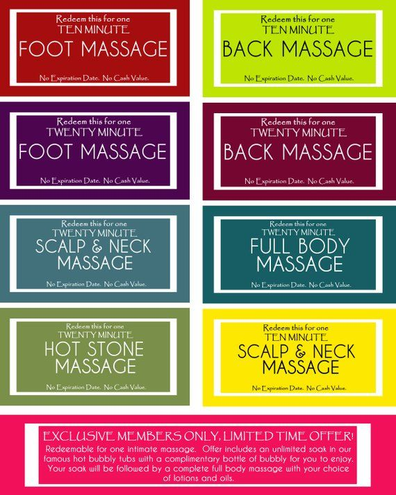 Massage Coupons or Love Voucher | Printable Love Coupon or ...