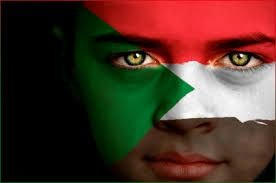 Image result for صور من السودان
