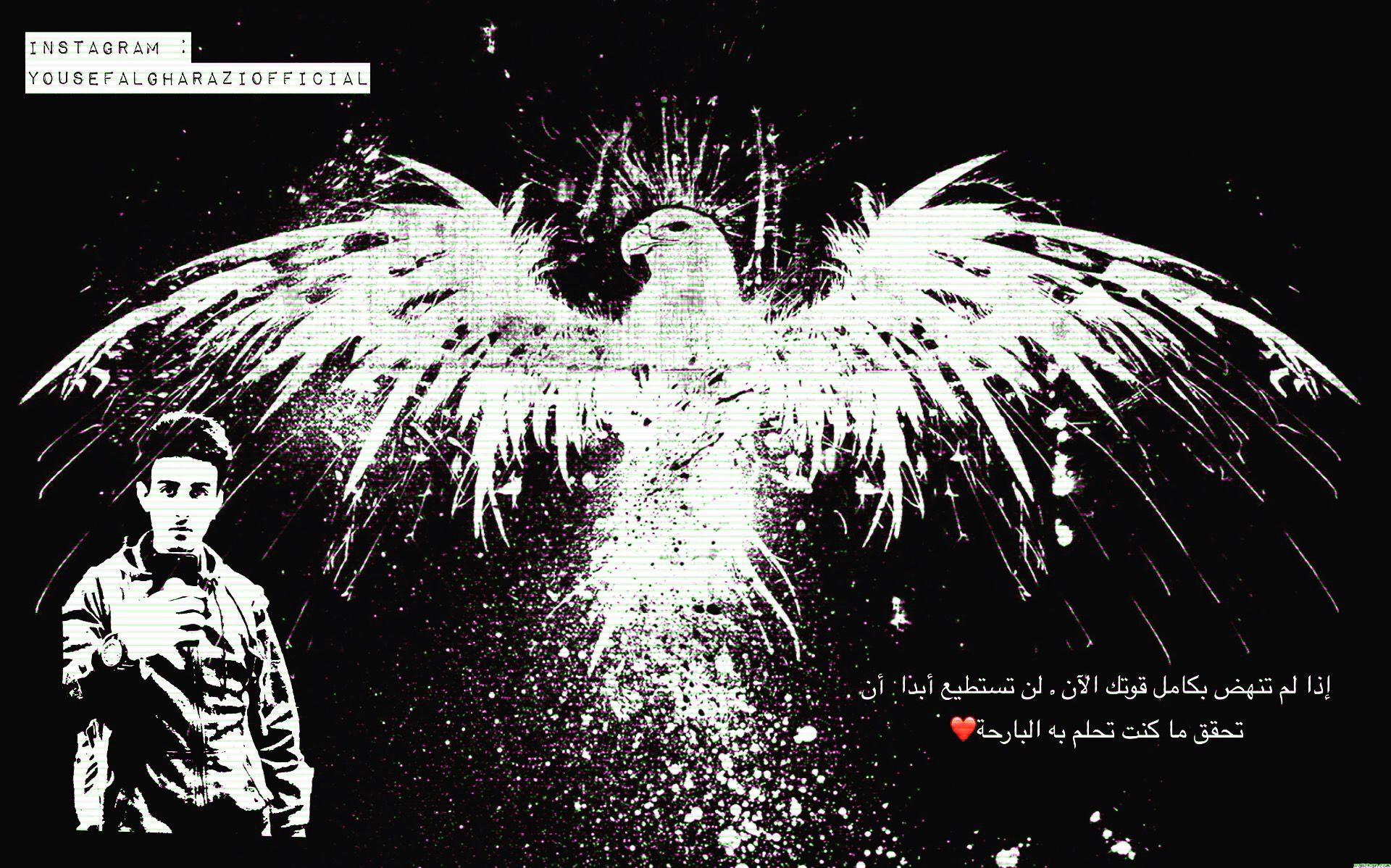 Yousef_algharazi Grunge artwork