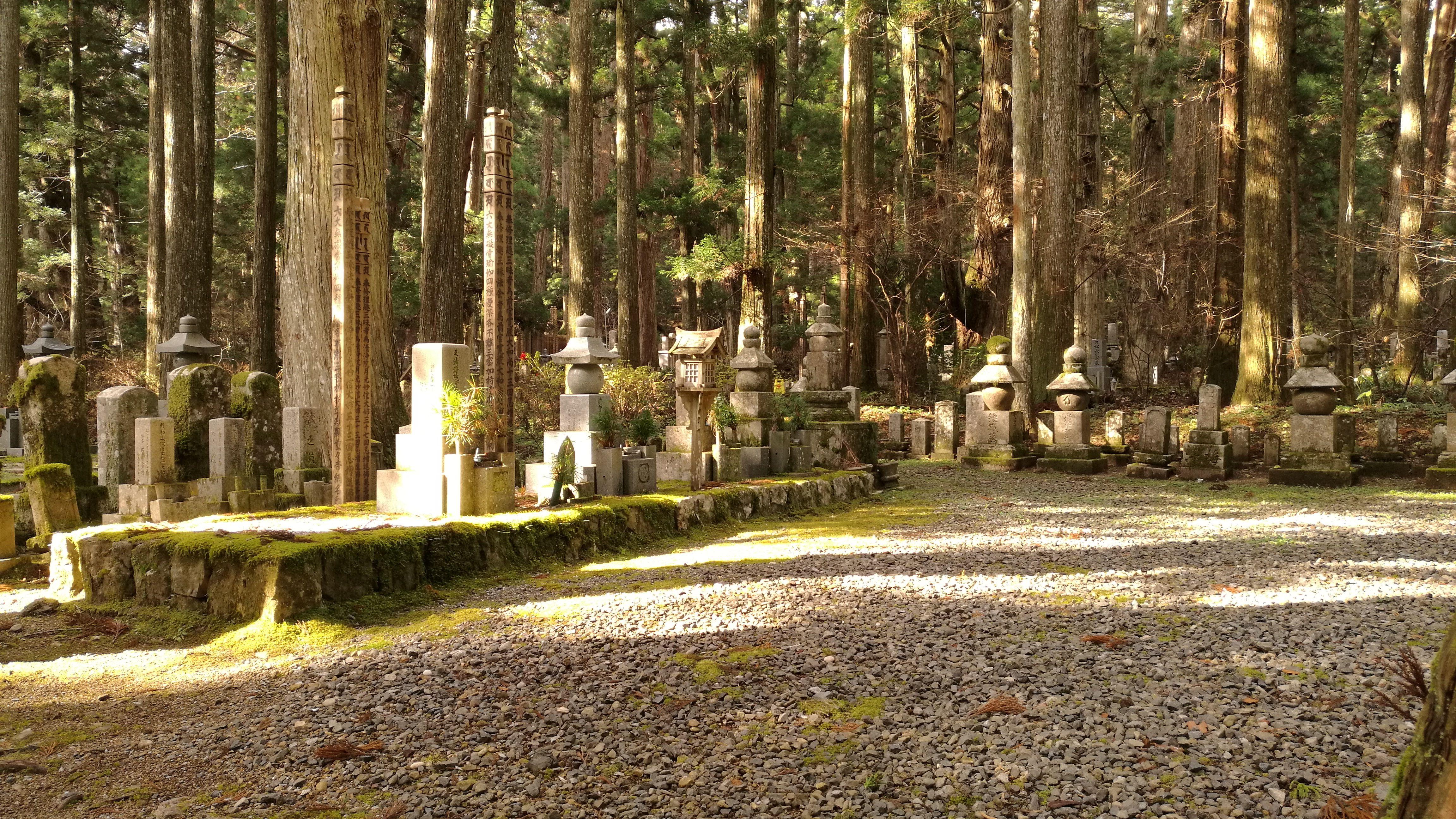 De nuevo el cementerio de Koyasan