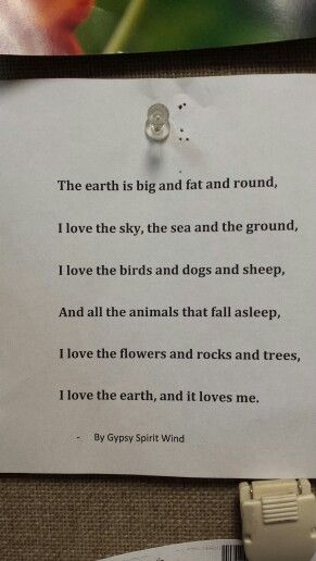 I Love This Poem I Have It Pinned To My Wall At Work I Dont Know